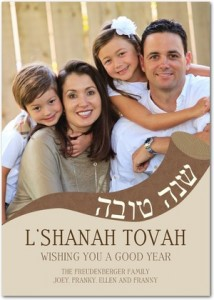 shana tovah cards1 214x300 RueLaLa: Half Off at Tiny Prints (= Stellar Deal on Those Rosh Hashana Cards)