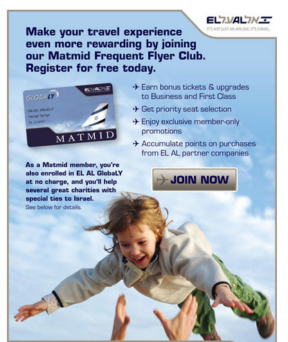 Screen Shot 2012 12 30 at 10.25.06 AM El Al Matmid Frequent Flyer Program   Enroll for FREE