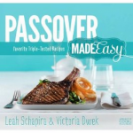 Last Call! Passover Made Easy Cookbook Givaway (2 Winners)