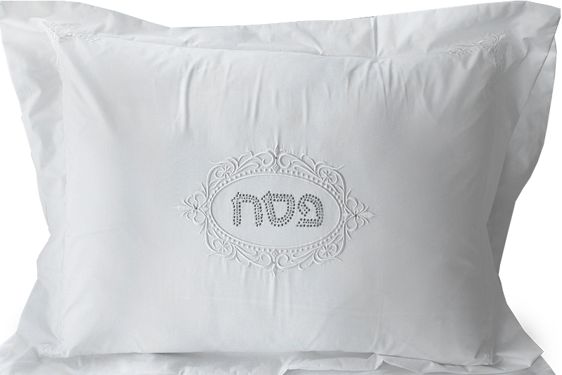 passover seder pillowcase Esther Os Passover Pillowcase Sale Extended Thru Wednesday, 3/13