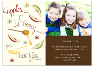 Custom Rosh Hashana Cards