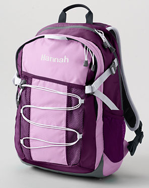 Lands End Backpack Lands End 40% Off Backpack Sale   Today Only (8/21)