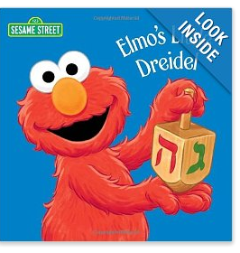 Screen Shot 2013 11 16 at 7.57.13 PM Elmos Little Dreidel Just $3.61 (Down from $5.99)