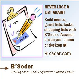 bseder advertisement version 5
