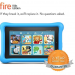 *PRICE DROP* Kids Kindle Fire 7″ – Just $69.99!