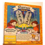 Shavuot Jigsaw Puzzle – $7.99, Shipped