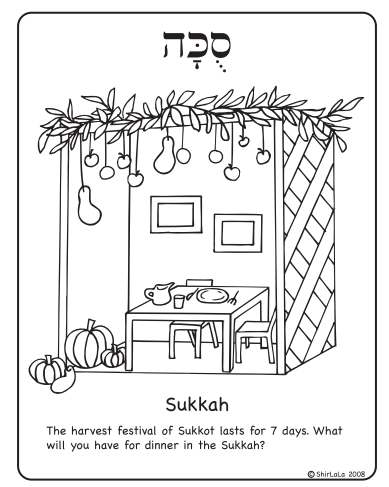 Sukkah Coloring Pages