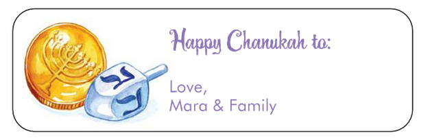 Chanukah Gift Labels