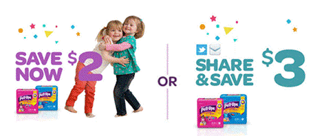 Huggies Pull Ups Coupon and Giveaway